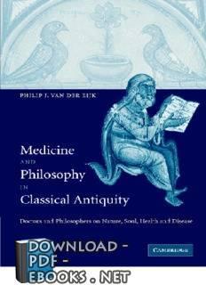 قراءة و تحميل كتاب MEDICINE AND PHILOSOPHY PDF
