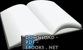قراءة و تحميل كتاب اساليب التزيف والتزوير وطرق كشفها PDF