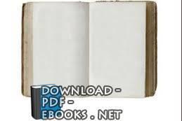 قراءة و تحميل كتاب أسئلة تفكرية للملحدين PDF