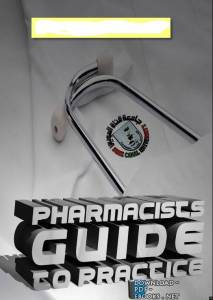 قراءة و تحميل كتاب Pharmacists Guide To Practice PDF