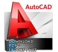 قراءة و تحميل كتاب تعلم اوتوكاد 2006  PDF