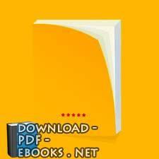 قراءة و تحميل كتاب                              الشبكات المحلية الموسعة      PDF