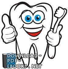 قراءة و تحميل كتاب  principles of operative dentistry - Ibn Sina National College pdf PDF