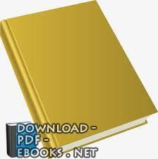 قراءة و تحميل كتاب مفهوم نظام الملفات وبعض انواع انظمة الملفات  PDF