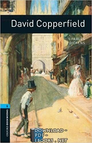 قراءة و تحميل كتاب  دايفد كوبرفيلد PDF