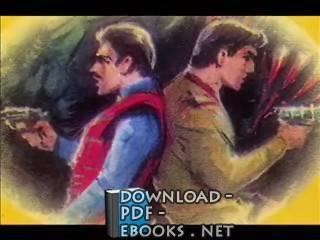 قراءة و تحميل كتاب 124 الغزاة ج4   PDF