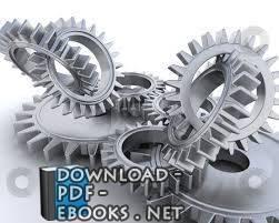 قراءة و تحميل كتاب التروس والحوامل  GEARS AND BEARING  PDF