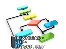 قراءة و تحميل كتاب اكودا خوارزميات الترتيب بلغة الباسكال  PDF