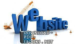 قراءة و تحميل كتاب الدليل المبسط لمطور مواقع الويب  PDF