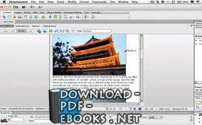 قراءة و تحميل كتاب ADOBE® DREAMWEAVER® Help and tutorials February PDF