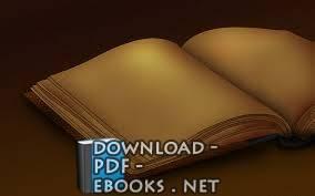 قراءة و تحميل كتاب  أقدم وأهم كتاب في الكمياء العضوية انجليزي PDF