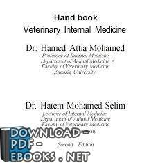 قراءة و تحميل كتاب  Hand book of Veterinary Internal Medicine PDF