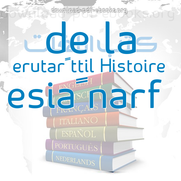 ❞ 📚 كتب Histoire de la littérature française | 🏛 مكتبة كتب تعلم اللغات ❝