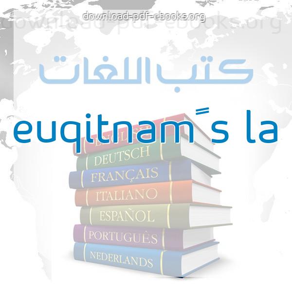 ❞ 📚 كتب la sémantique | 🏛 مكتبة كتب تعلم اللغات ❝