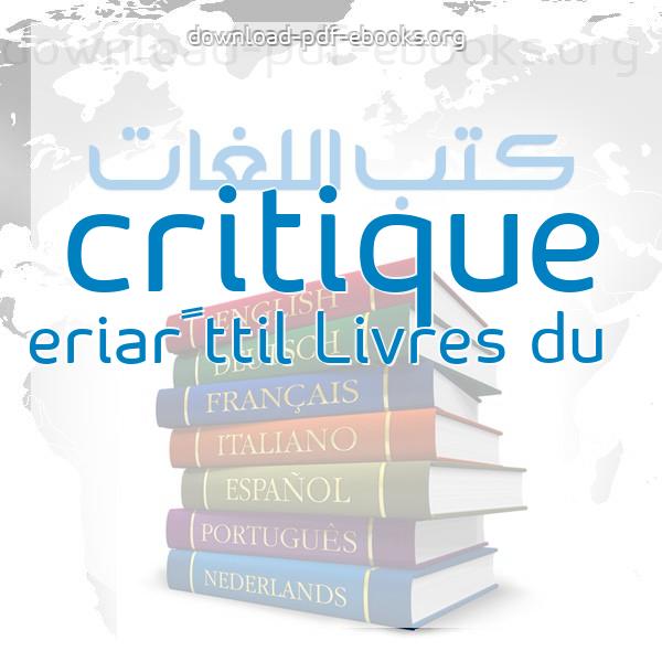 ❞ 📚 كتب Livres du critique littéraire | 🏛 مكتبة كتب تعلم اللغات ❝